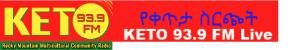 KETO FM long